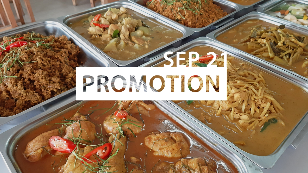 promotion-sep21