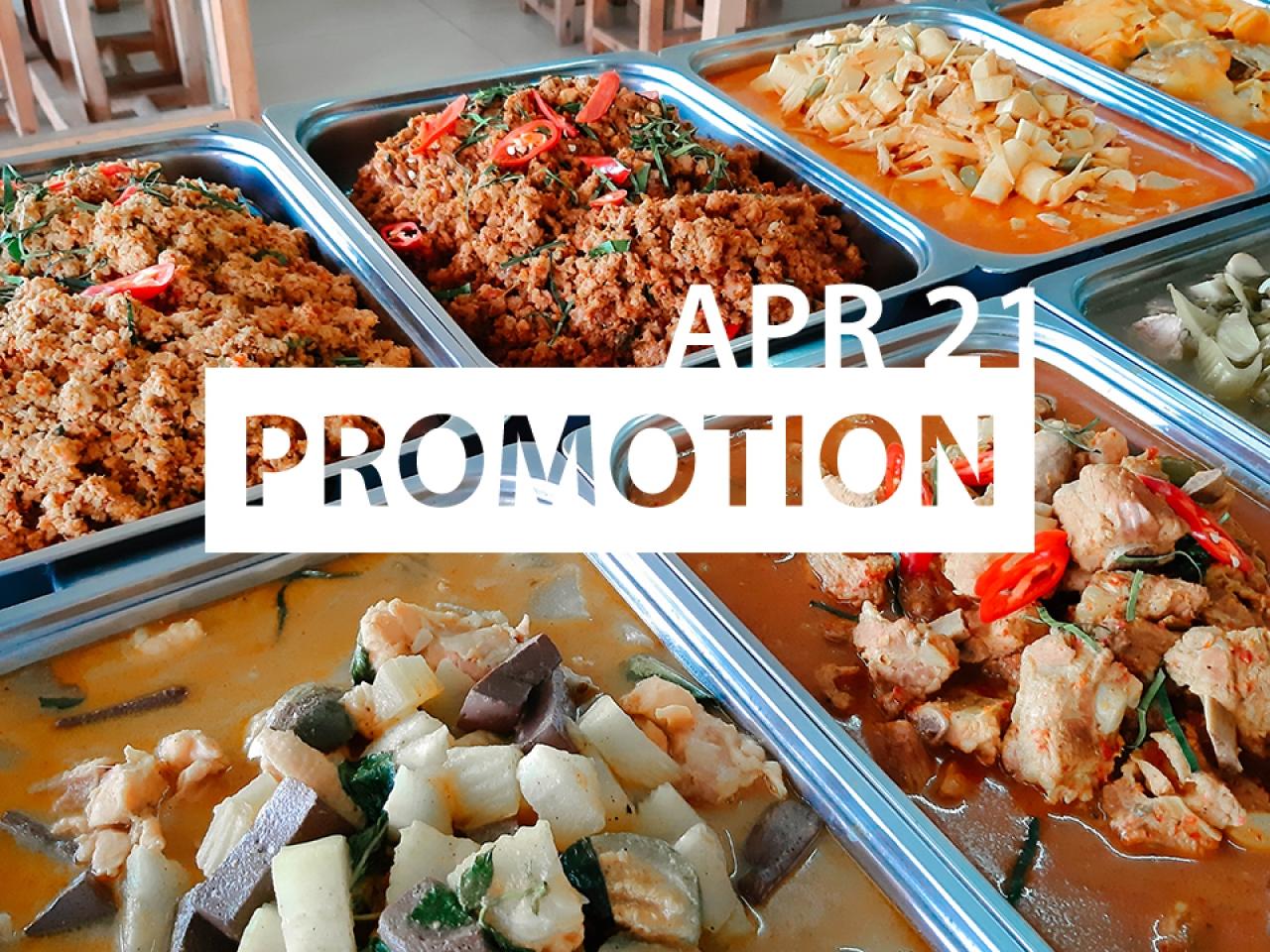 promotion-apr21