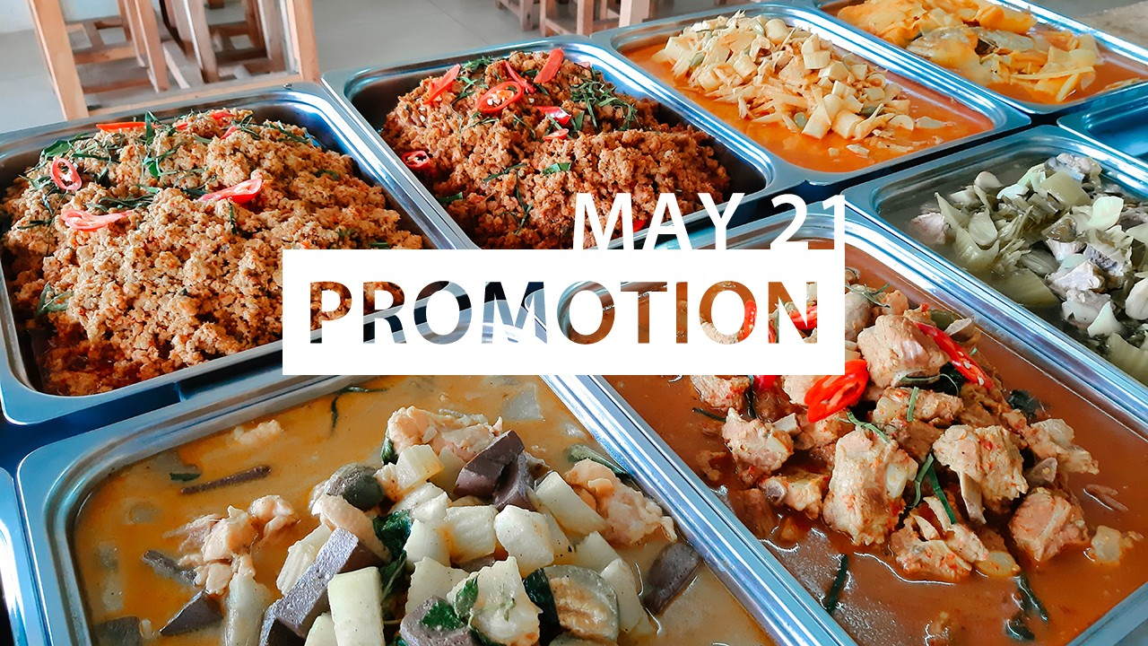 promotion-may21